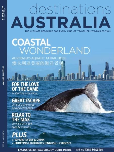 Destinations Australia 2017-2018 Edition
