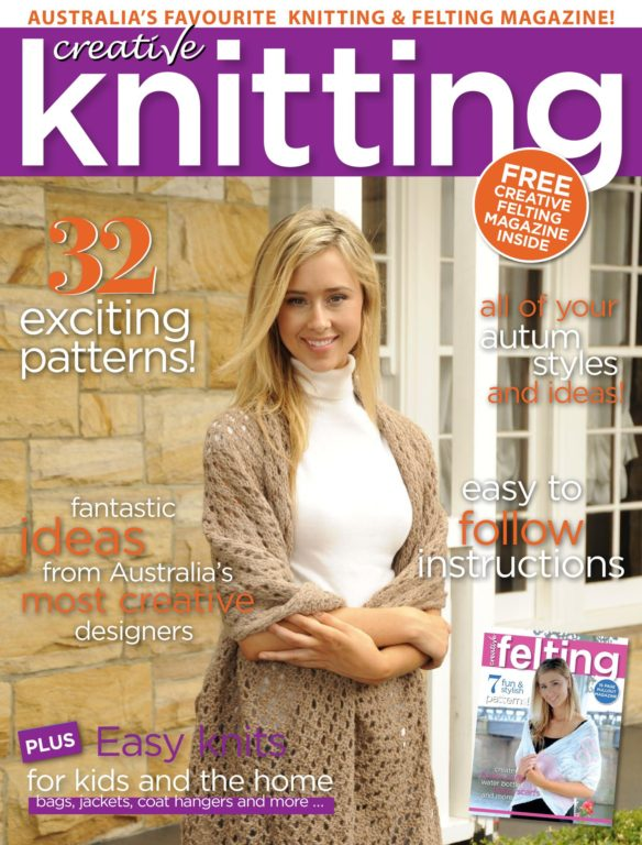 Australia's Creative Knitting – February 2018