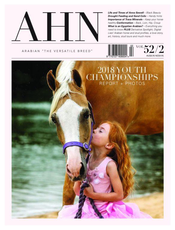 Australian Arabian Horse News – September 2018
